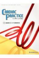 CARDIAC PRACTICE 28-2