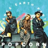 POPCORN (+DVD)