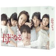 Haha Ni Naru Blu-Ray Box