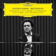 ピアノ・ソナタ第14番『月光』、第23番『熱情』、第26番『告別』、第32番、第3番、32の変奏曲 エフゲニー・キーシン(2006-2016)(2CD)