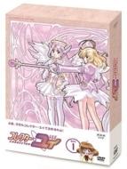 コレクター・ユイ DVD-BOX 1