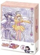 コレクター・ユイ DVD-BOX 2