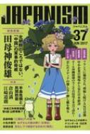 JAPANISM 37
