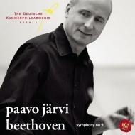 交響曲第9番『合唱』 パーヴォ・ヤルヴィ&ドイツ・カンマーフィル、ドイツ・カンマーコーア、他
