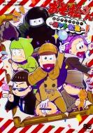 おそ松さん公式アンソロジー 〜コント松集〜B's-LOG COMICS