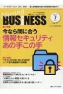 ナーシングビジネス 11巻7号
