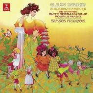 子供の領分、ベルガマスク組曲、版画、ピアノのために:サンソン・フランソワ(ピアノ)(180グラム重量盤レコード/ERATO)