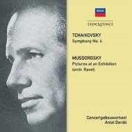 チャイコフスキー:交響曲第4番、ムソルグスキー:展覧会の絵 アンタル・ドラティ&コンセルトヘボウ管弦楽団