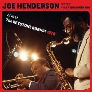 Live At Keystone Korner 1978