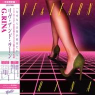 Live & Learn (2枚組アナログレコード)
