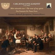 The Tone Of My Spirit-piano Works: Hedwell(Fp)