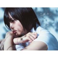 TBA [Type-A](2CD+DVD)