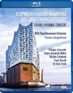 『エルプフィルハーモニー・ハンブルク〜グランド・オープニング・コンサート』 ヘンゲルブロック&北ドイツ放送エルプフィル、ジャルスキー、他