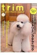 Trim Pet Groomer's Magazine Vol.50
