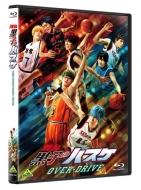 舞台「黒子のバスケ」OVER-DRIVE Blu-ray