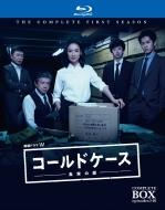 連続ドラマW コールドケース 〜真実の扉〜ブルーレイ コンプリート・ボックス(2枚組)