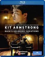 『バッハ:ゴルトベルク変奏曲とその先人たち』 キット・アームストロング(ピアノ)(2016年ライヴ)
