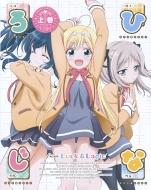 ひなろじ 〜from Luck&Logic〜Blu-ray上巻【特装限定版】