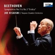 Symphonies Nos.1, 3 : Joe Hisaishi / Nagano Chamber Orchestra