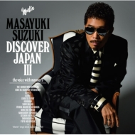 DISCOVER JAPAN III 〜the voice with manners〜