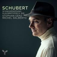 歌曲集『白鳥の歌』、3つのピアノ曲 D.946より第2番 シュテファン・ゲンツ、ミシェル・ダルベルト