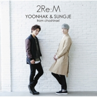 2Re:M 【Type-A】 (CD+DVD)