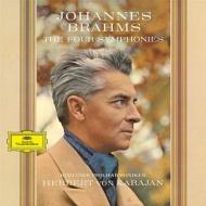 ブラームス交響曲全集:カラヤン指揮&ベルリン・フィルハーモニー管弦楽団 (1963-64)(BOX仕様/4枚組/180グラム重量盤レコード)