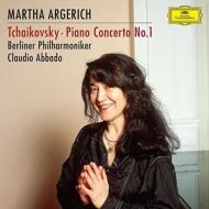 ピアノ協奏曲第1番:マルタ・アルゲリッチ(ピアノ)、クラウディオ・アバド指揮&ベルリン・フィルハーモニー管弦楽団 (アナログレコード/Deutsche Grammophon)