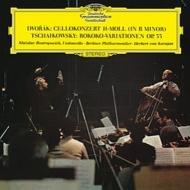 チェロ協奏曲(ドヴォルザーク)、他:ムスティスラフ・ロストロポーヴィチ(チェロ)、カラヤン指揮&ベルリン・フィルハーモニー管弦楽団 (アナログレコード)