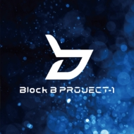 PROJECT-1 EP 【TYPE-BLUE】 (CD+DVD)