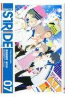 プリンス・オブ・ストライド 07 シルフコミックス