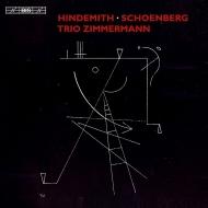 ヒンデミット:弦楽三重奏曲第1番、第2番、シェーンベルク:弦楽三重奏曲 トリオ・ツィンマーマン
