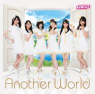 Another World (アーティストジャケット盤)