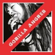 Gorilla Angreb (アナログレコード/7インチシングル付)
