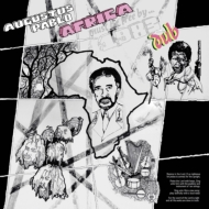 Africa Must Be Free By 1983 Dub