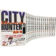 CITY HUNTER 文庫版 コミック 全18巻完結セット 集英社文庫コミック版