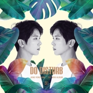 1st Mini Album: Do Disturb