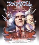 ファンタズム 最終版 4Kレストアデジタルリマスター 2枚組 Perfect Edition(本編Blu-ray1枚+特典ディスク DVD 1枚)