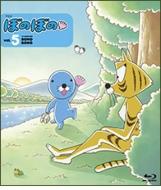 Blu-ray ぼのぼの 5