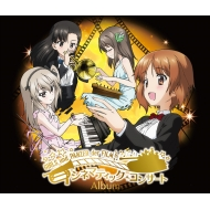 [girls Und Panzer Gekijou Ban]cinematic Concert Album