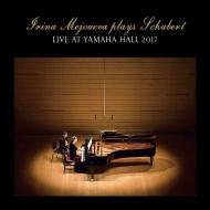 イリーナ・メジューエワ・プレイズ・シューベルト〜ヤマハホール・ライヴ2017 ピアノ・ソナタ第21番、3つのピアノ曲