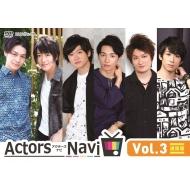 ActorsNavi Vol.3