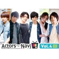 ActorsNavi Vol.4