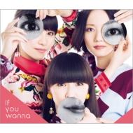 If you wanna 【初回限定盤】(+DVD)