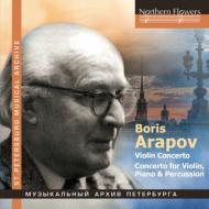 Violin Concerto, Concerto For Violin, Piano & Percussions: Waiman Sokolov A.janssons / Dmitriev /