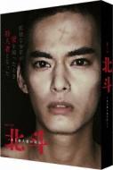 連続ドラマW 北斗-ある殺人者の回心-DVD-BOX