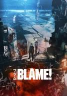 BLAME!【Blu-ray初回限定版】