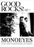 Good Rocks! Vol.86