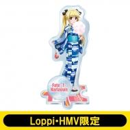 魔法少女リリカルなのは Reflection / アクリルスタンド(フェイト浴衣ver.) 【Loppi&HMV限定】