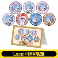 Re:ゼロから始まる異世界生活/缶バッジセット(レム) 【Loppi&HMV限定】